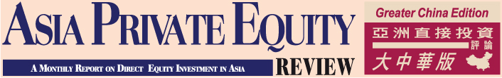 Asia Private Equity Review - Greation China Edition